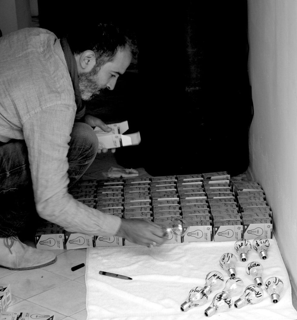 Mohssin Harraki — Préparation da la pièce « Tagant » 2016