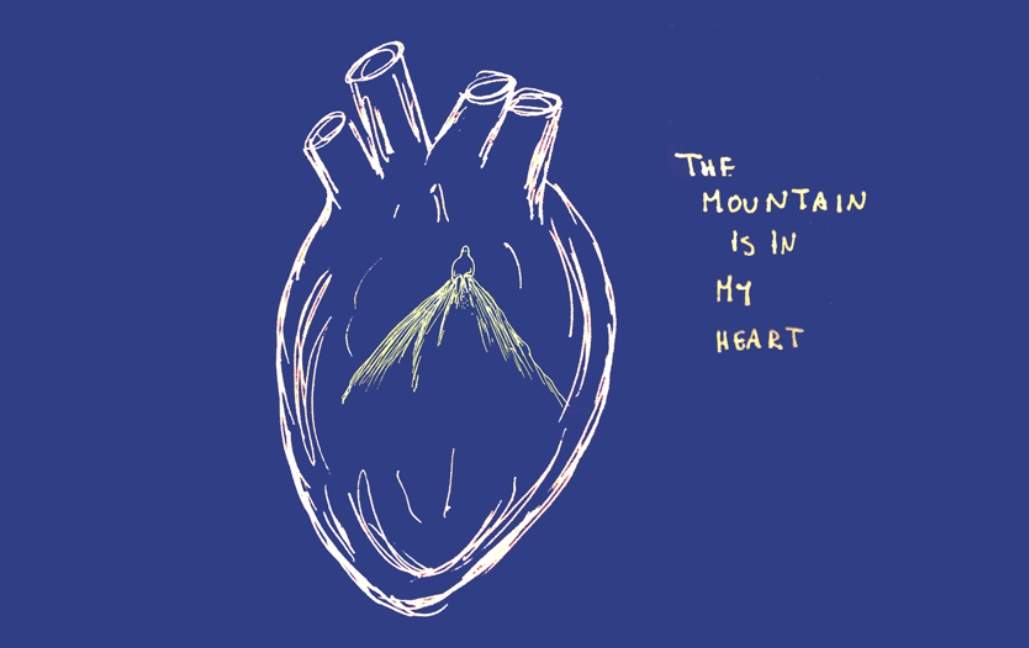 The mountain is in your heart © Rana Ashraf